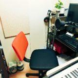 スタジオ内インテリア